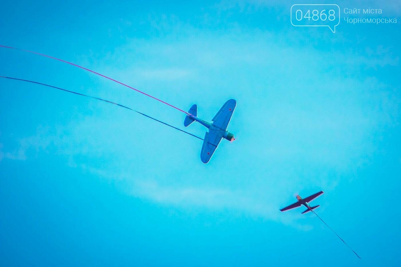 В небе над Черноморском пройдут воздушные бои, фото-11