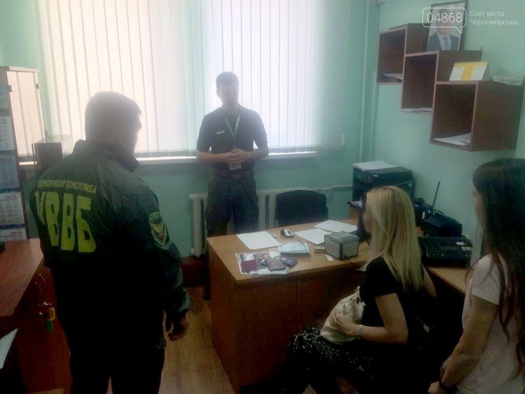 """Пограничники не пропустили семейную пару с ребёнком через пункт пропуска в МТП """"Черноморск"""", фото-1"""