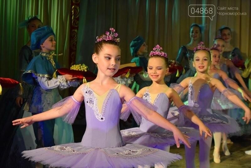 «Это было настоящее волшебство»: в Черноморске станцевали «Спящую красавицу», фото-8