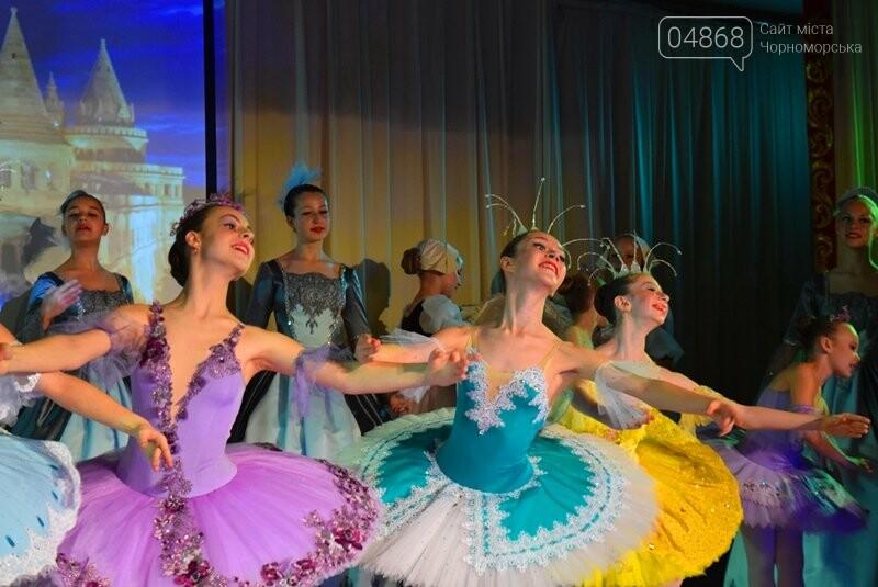 «Это было настоящее волшебство»: в Черноморске станцевали «Спящую красавицу», фото-1