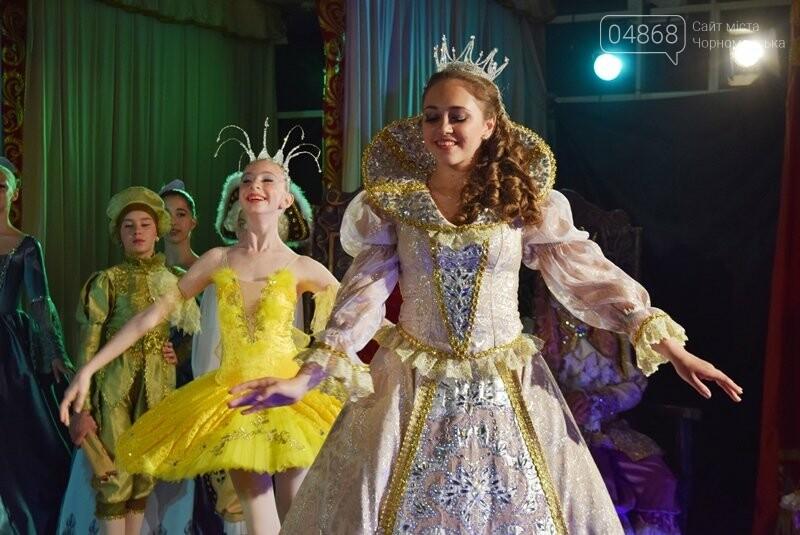 «Это было настоящее волшебство»: в Черноморске станцевали «Спящую красавицу», фото-2