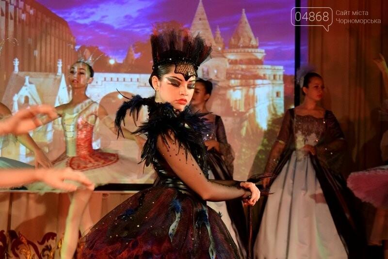 «Это было настоящее волшебство»: в Черноморске станцевали «Спящую красавицу», фото-11