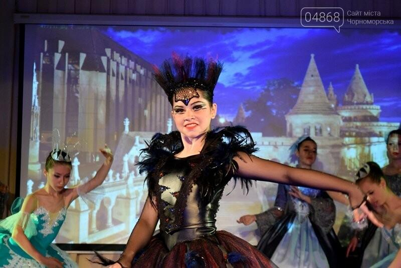 «Это было настоящее волшебство»: в Черноморске станцевали «Спящую красавицу», фото-5