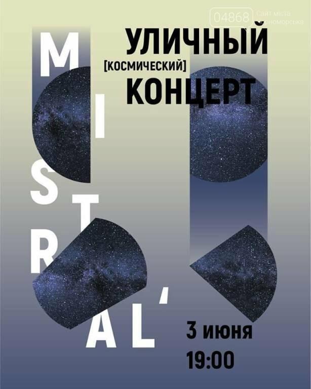 Первые выходные лета в Черноморске: уличные концерты, фестиваль восточного танца и воздушные бои, фото-5