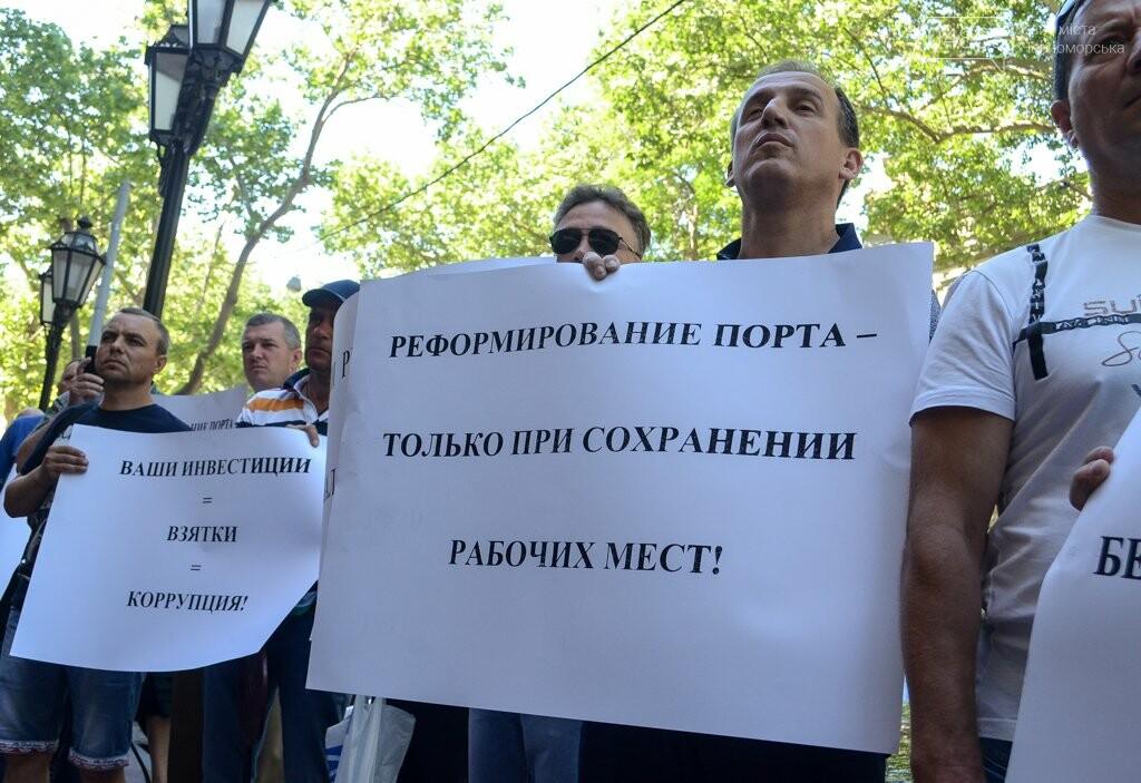 Черноморские портовики протестуют против Hutchison Ports, фото-4