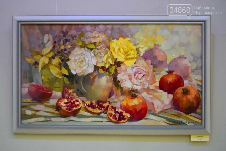 Художники Черноморска показали, как прекрасен этот мир, фото-9