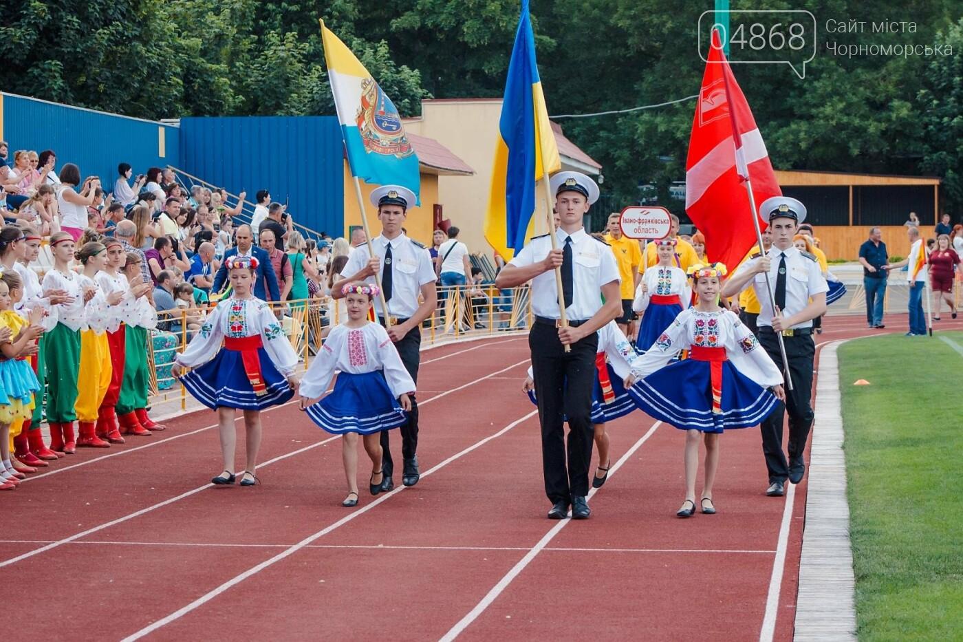 В Черноморске пройдёт финал VII Всеукраинской спартакиады среди депутатов, фото-5