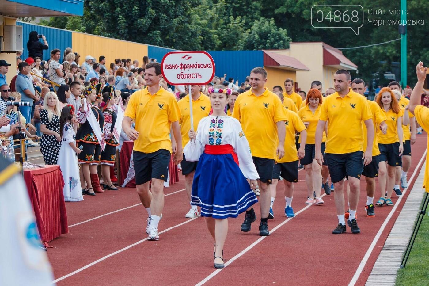 В Черноморске пройдёт финал VII Всеукраинской спартакиады среди депутатов, фото-4