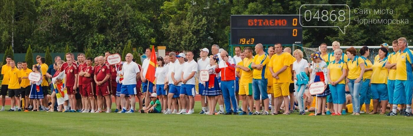 В Черноморске пройдёт финал VII Всеукраинской спартакиады среди депутатов, фото-3