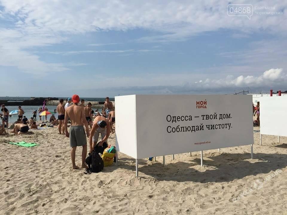 Общественный бюджет Черноморска: 10 проектов получили негативную оценку экспертов, фото-8