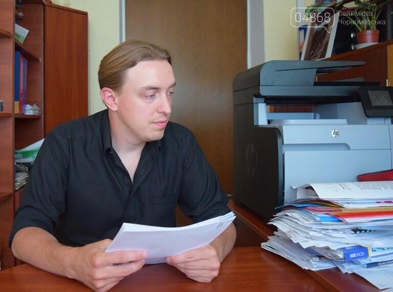 Общественный бюджет Черноморска: 10 проектов получили негативную оценку экспертов, фото-4