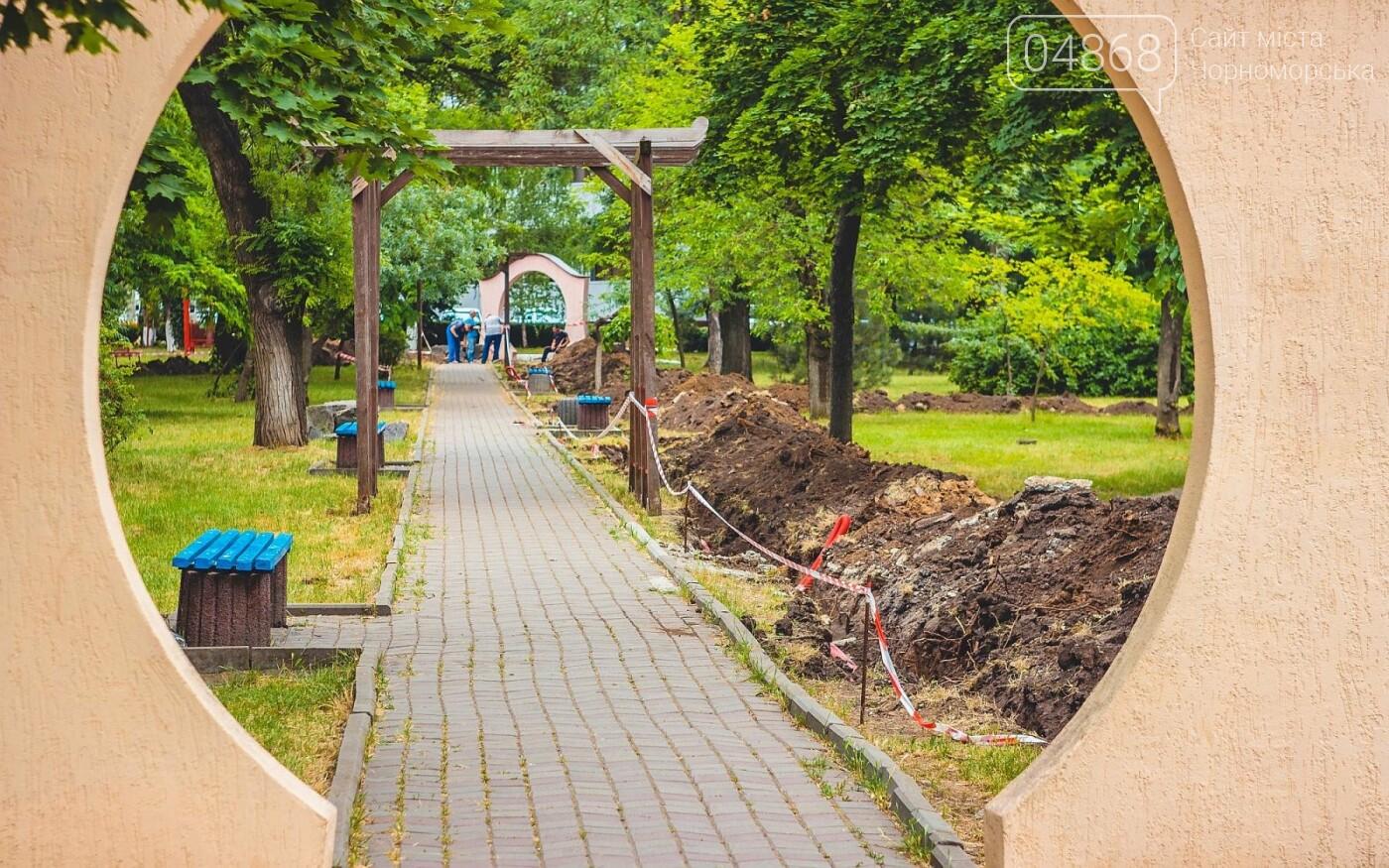 В черноморском парке Труда появится новое освещение, фото-7