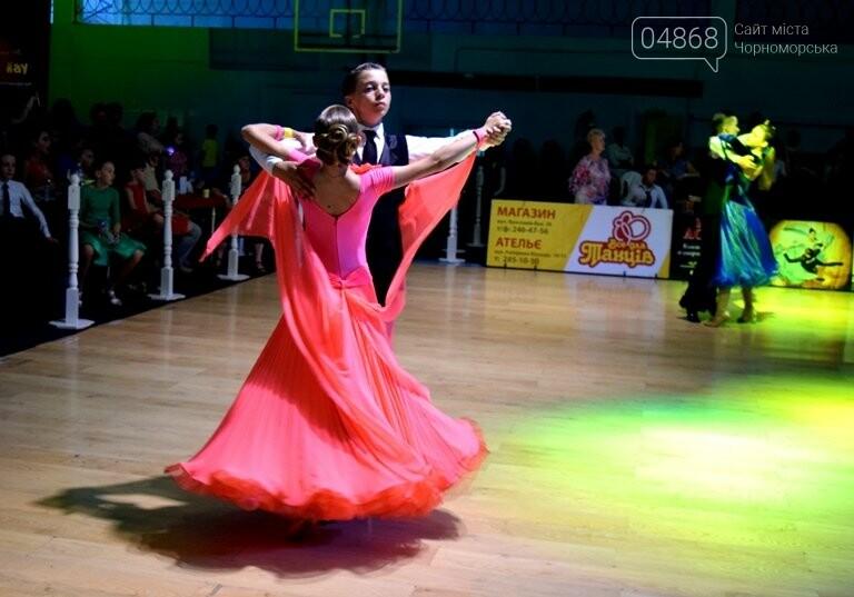 «Chornomorsk Open Cup» собрал 700 участников из 6 стран мира, фото-14