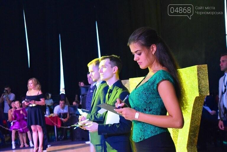 «Chornomorsk Open Cup» собрал 700 участников из 6 стран мира, фото-7