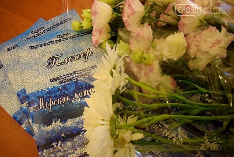 Художники Украины и США рисовали Черноморск, фото-2