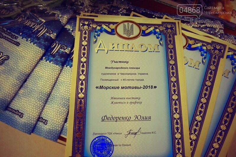 Художники Украины и США рисовали Черноморск, фото-6