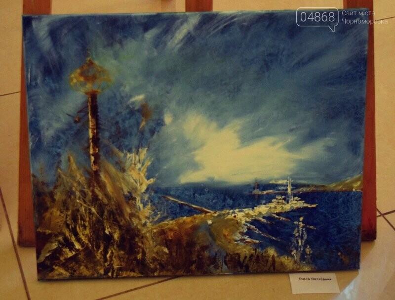Художники Украины и США рисовали Черноморск, фото-30