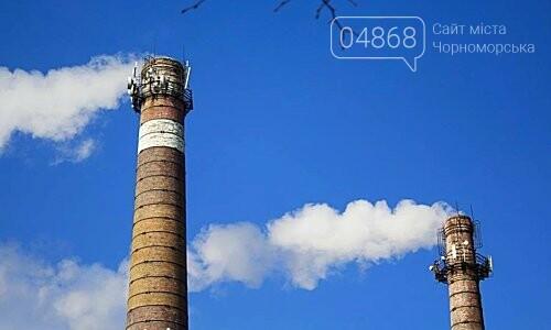 Жилые дома Черноморска готовят к отопительному сезону, фото-1