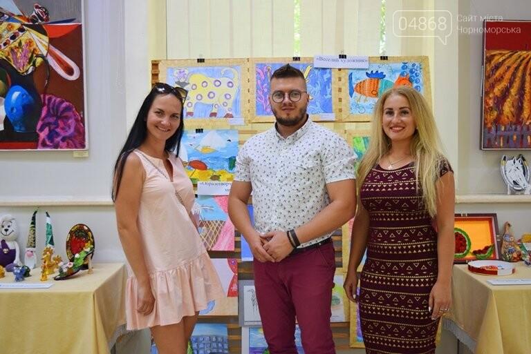 Маленькие жители Черноморска рассказали, как прекрасен этот мир, фото-7