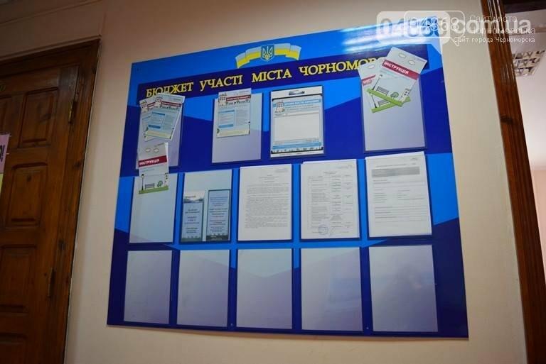 Общественный бюджет Черноморска: одобрено 8 новых проектов, фото-5
