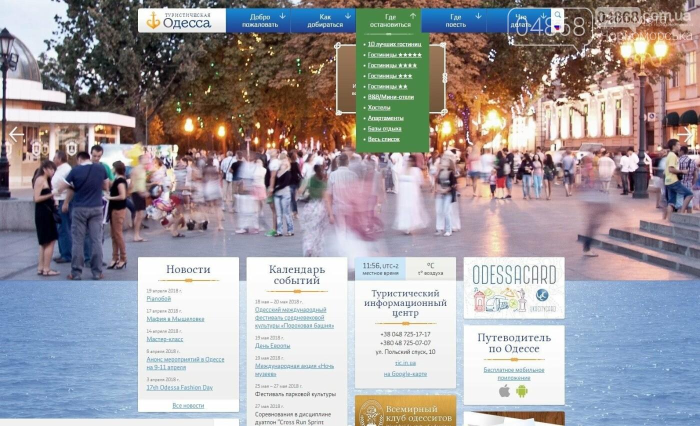 Общественный бюджет Черноморска: одобрено 8 новых проектов, фото-4