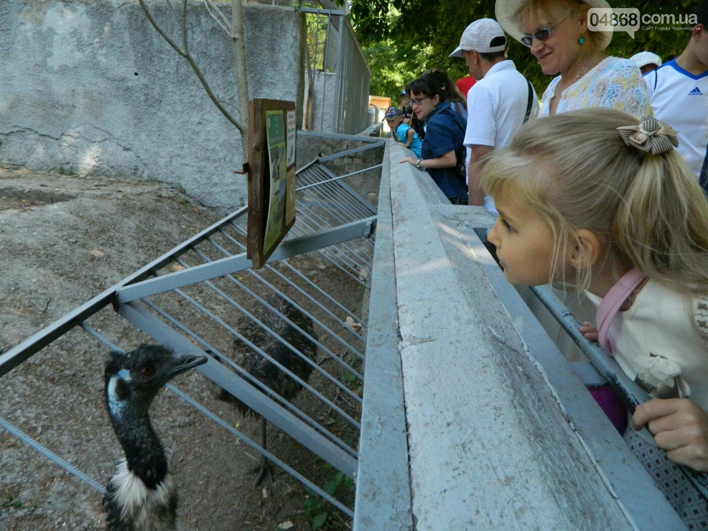 Дети из реабилитационного центра «Радуга» посетили зоопарк, фото-2