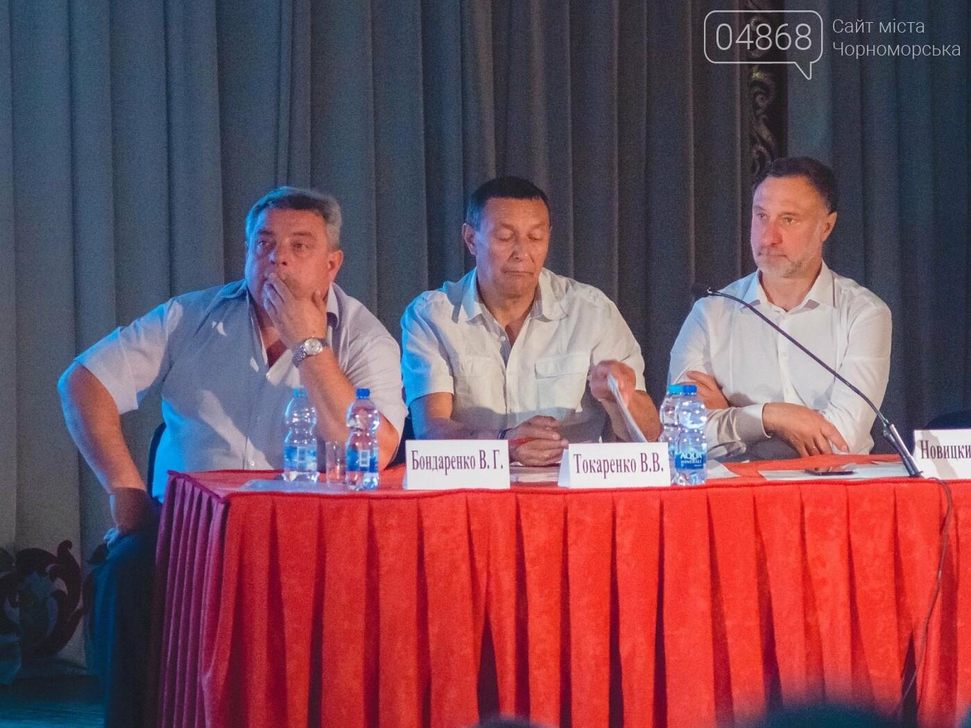 Киев предлагает в Черноморске установить предельный размер платы за воду в размере 33 гривен, фото-20