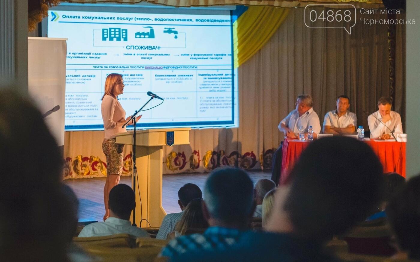 Киев предлагает в Черноморске установить предельный размер платы за воду в размере 33 гривен, фото-4
