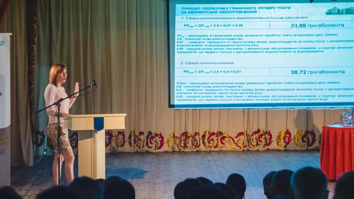 Киев предлагает в Черноморске установить предельный размер платы за воду в размере 33 гривен, фото-16