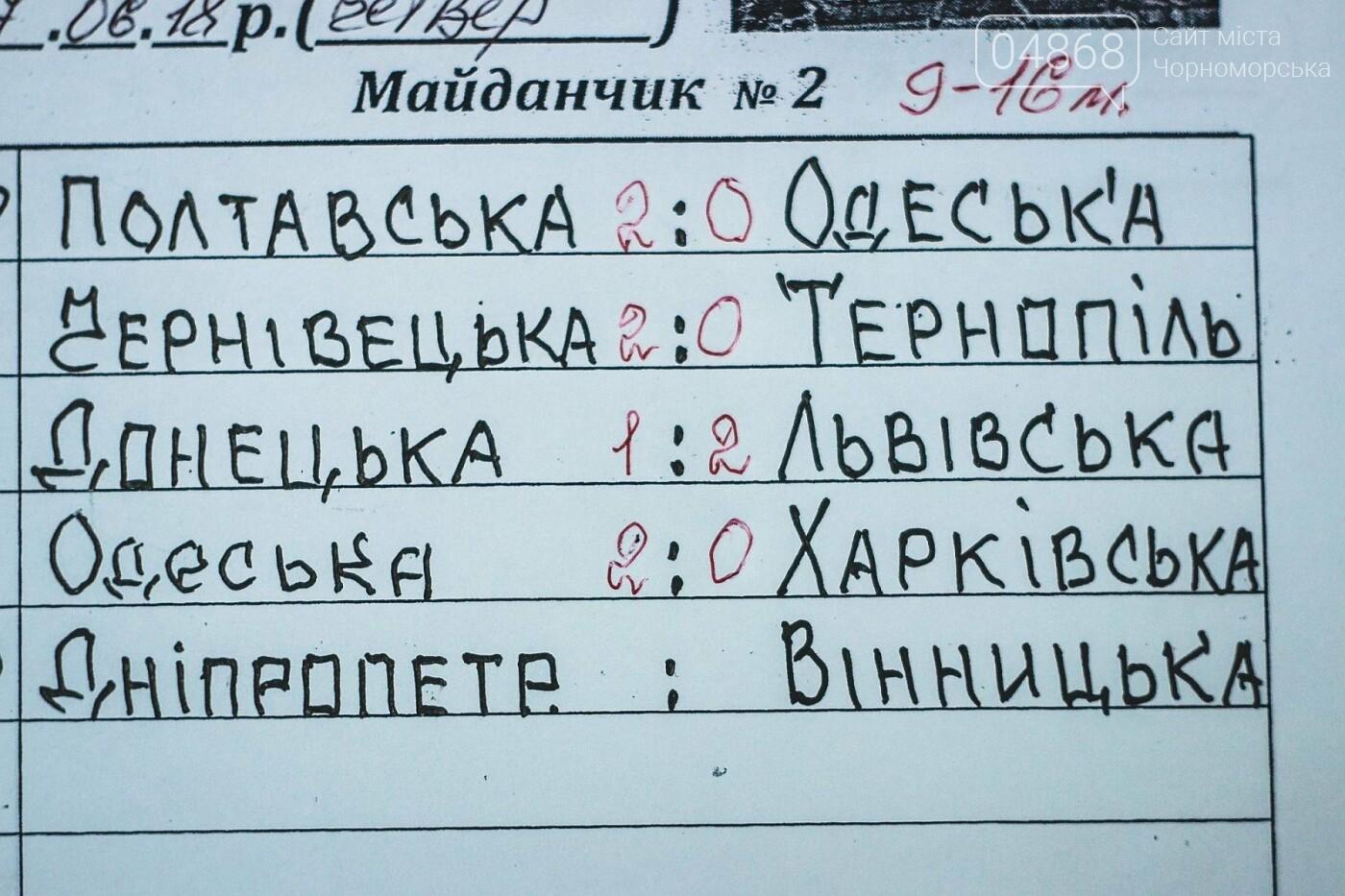 Сборная Одесской области обыграла сборную Харьковской в депутатской спартакиаде по волейболу, фото-16