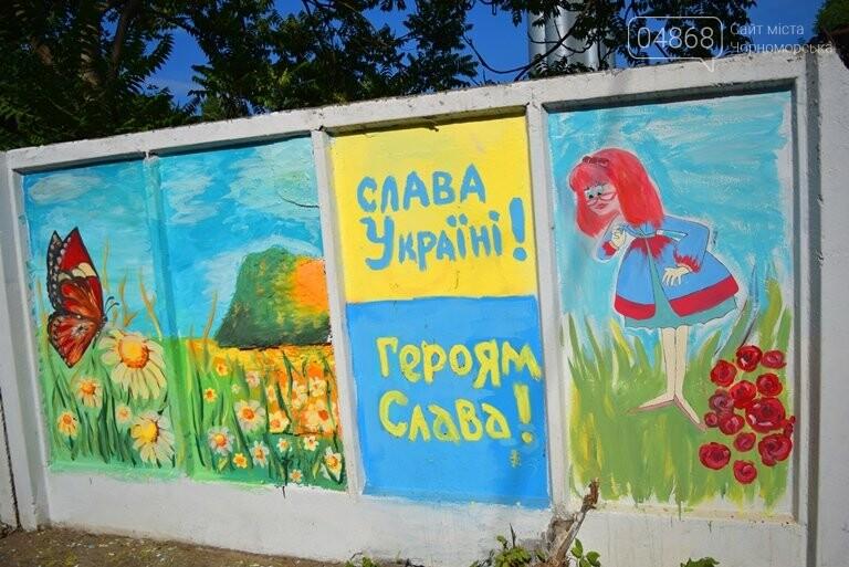 «Рисуем с любовью вместе»: Водоканал Черноморска вместе с маленькими жителями города прововодит акцию «Укрась свой город», фото-6