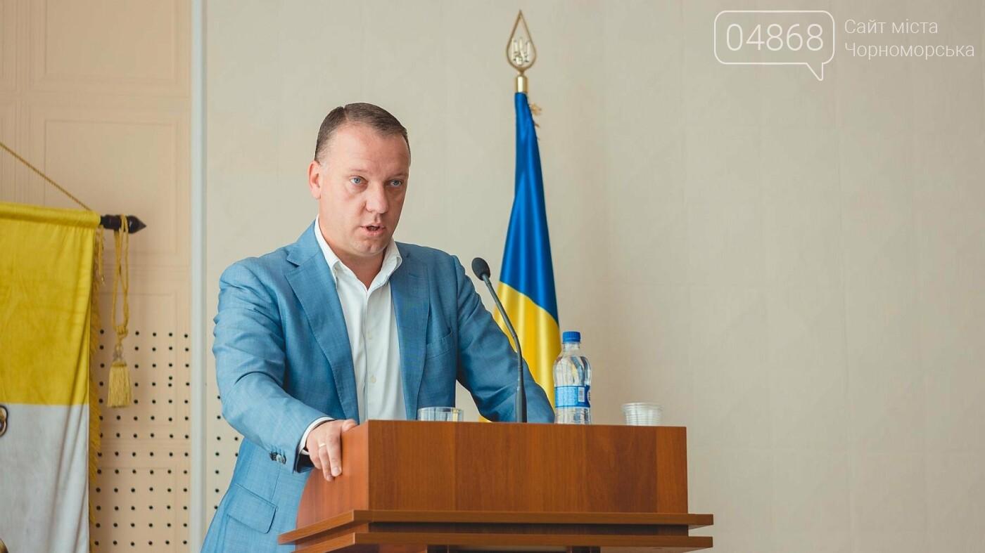 Пострадавшим от оползня жителям Черноморска окажут финансовую помощь, фото-5