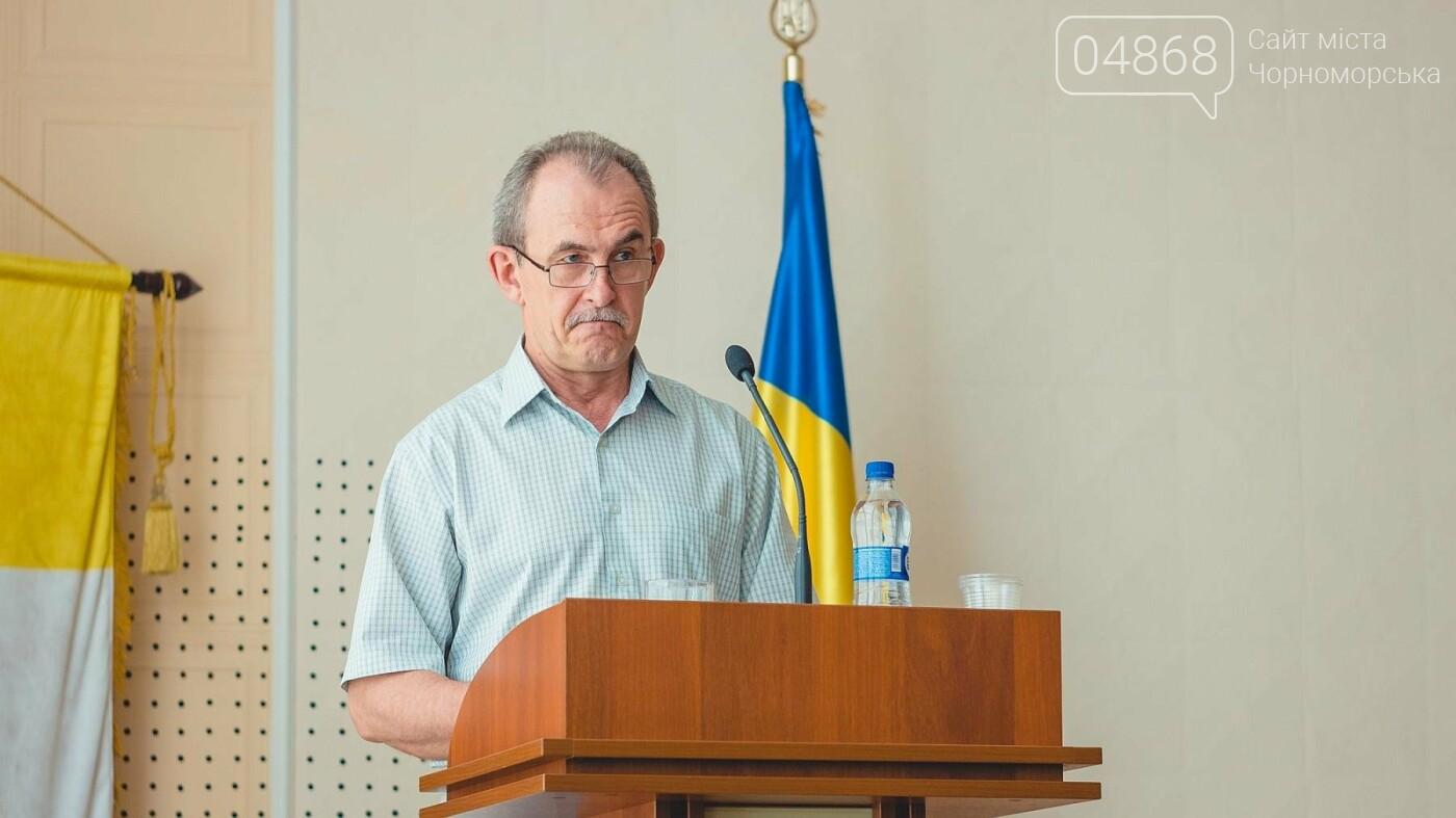 Пострадавшим от оползня жителям Черноморска окажут финансовую помощь, фото-6