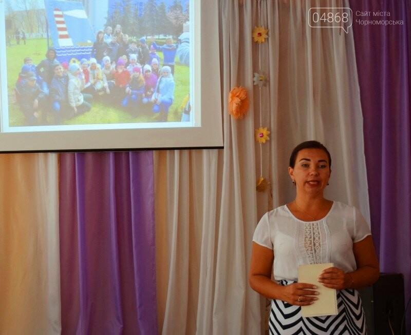 «Медиа-десант»: в Черноморск забросили 15 журналистов из разных городов Украины, фото-9