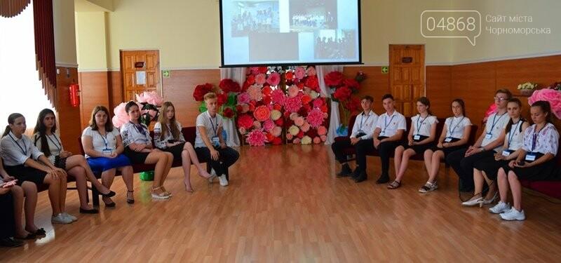 «Медиа-десант»: в Черноморск забросили 15 журналистов из разных городов Украины, фото-1