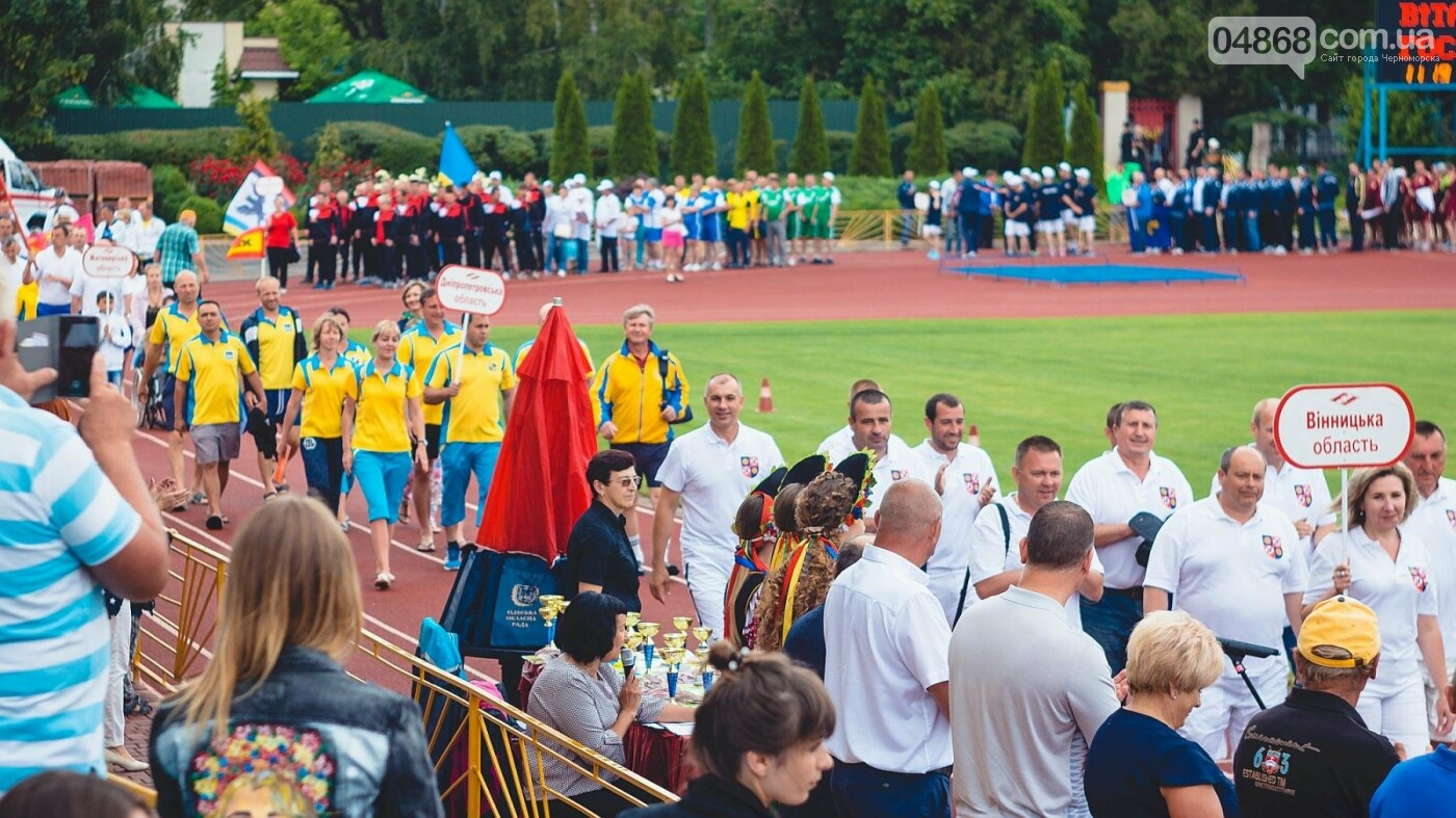 В Черноморске завершилась VII Всеукраинская спартакиада среди депутатов, фото-4
