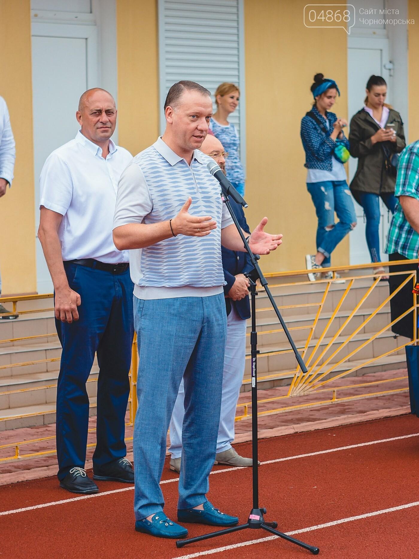 В Черноморске завершилась VII Всеукраинская спартакиада среди депутатов, фото-11