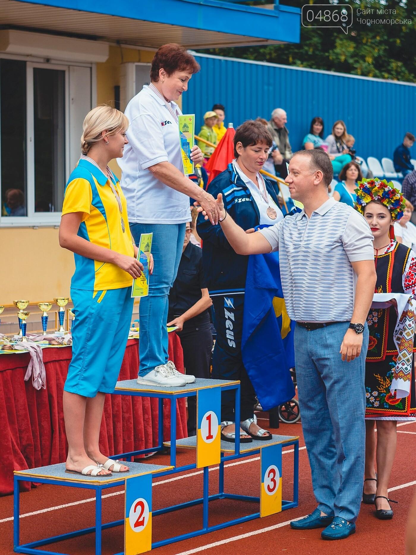 В Черноморске завершилась VII Всеукраинская спартакиада среди депутатов, фото-13