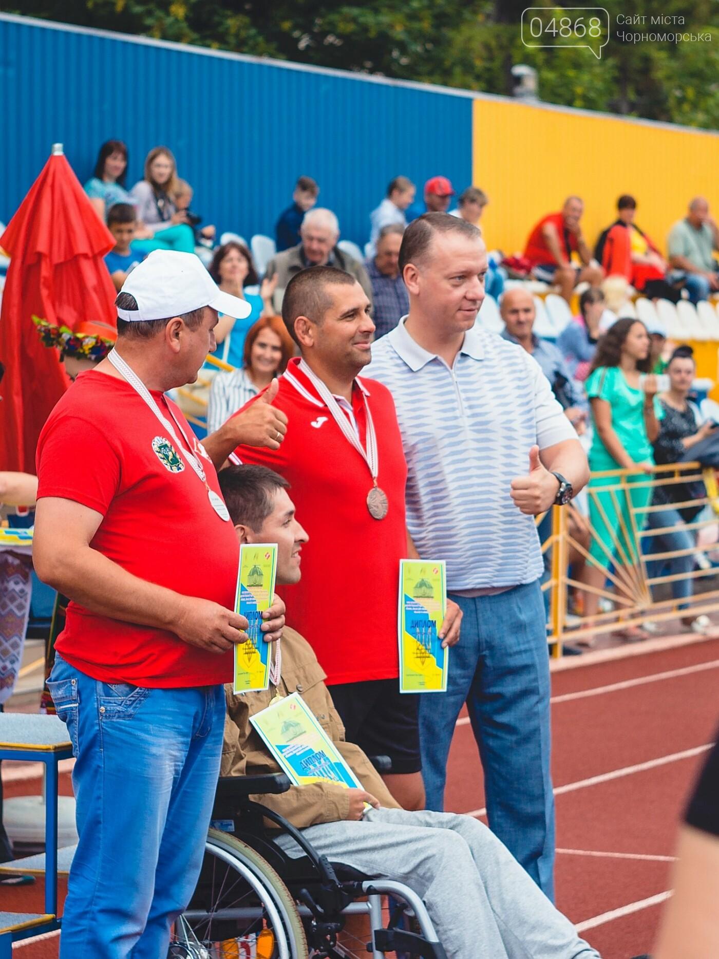 В Черноморске завершилась VII Всеукраинская спартакиада среди депутатов, фото-8