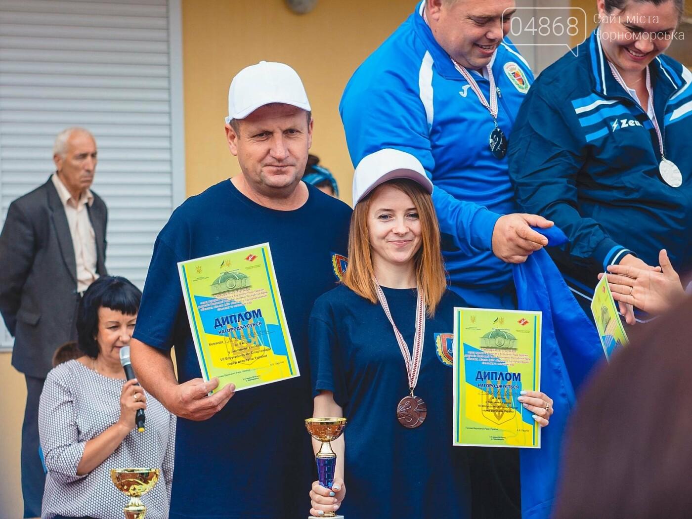 В Черноморске завершилась VII Всеукраинская спартакиада среди депутатов, фото-12
