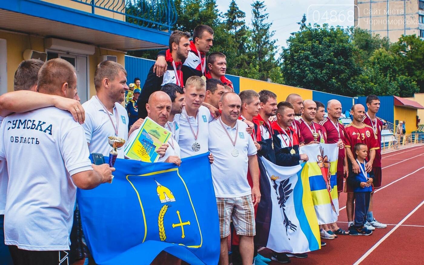 В Черноморске завершилась VII Всеукраинская спартакиада среди депутатов, фото-9