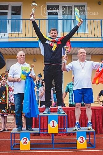 В Черноморске завершилась VII Всеукраинская спартакиада среди депутатов, фото-3