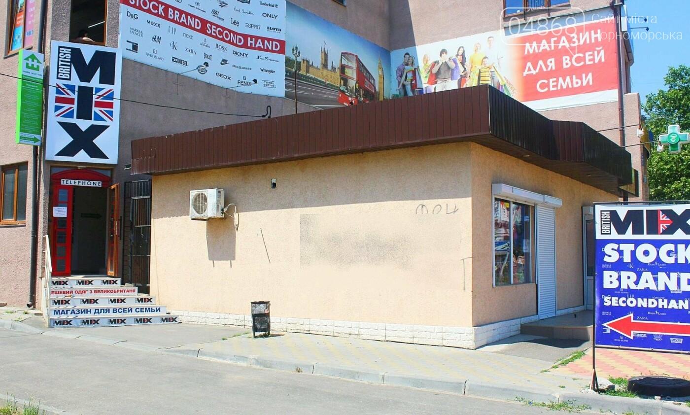 В Черноморске продолжается борьба с рекламой наркотических средств , фото-6