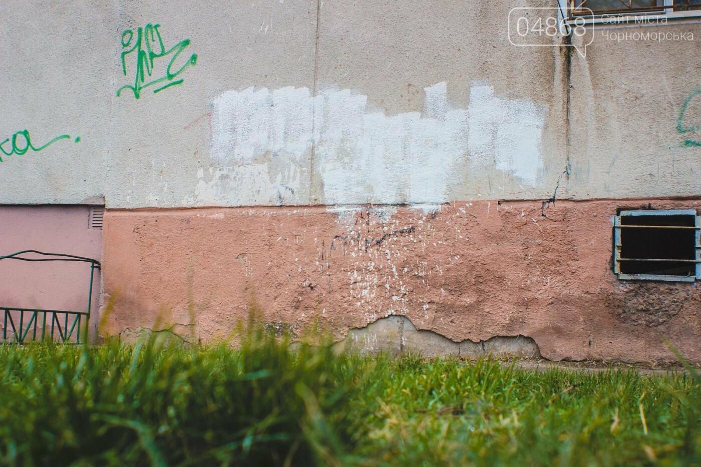 В Черноморске продолжается борьба с рекламой наркотических средств , фото-12