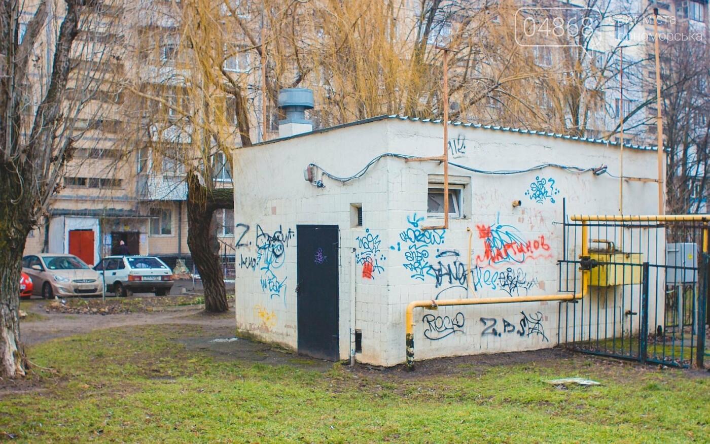 В Черноморске продолжается борьба с рекламой наркотических средств , фото-11