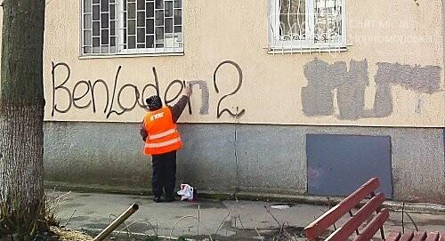 В Черноморске продолжается борьба с рекламой наркотических средств , фото-2