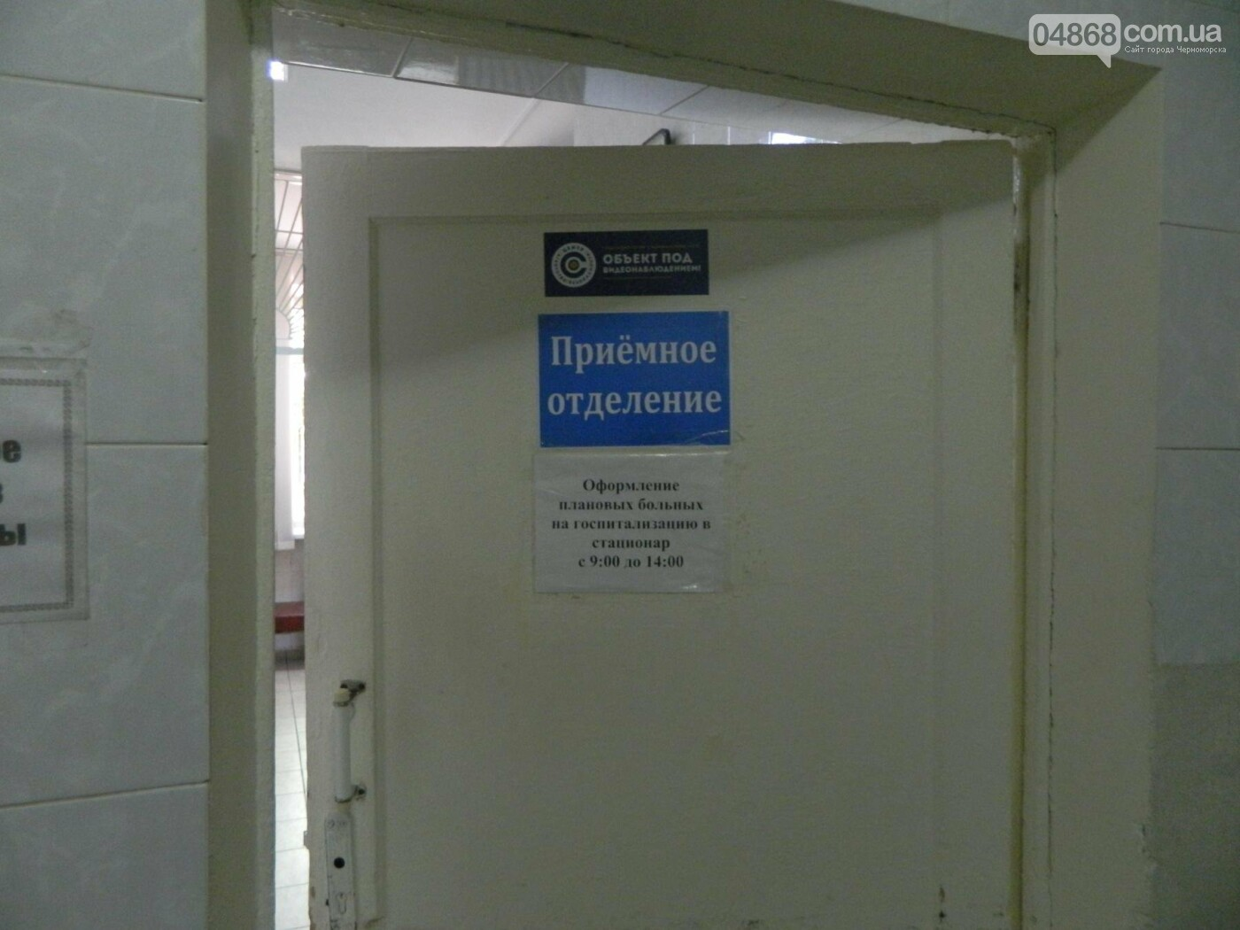 Поножовщина в Великодолинском, фото-3