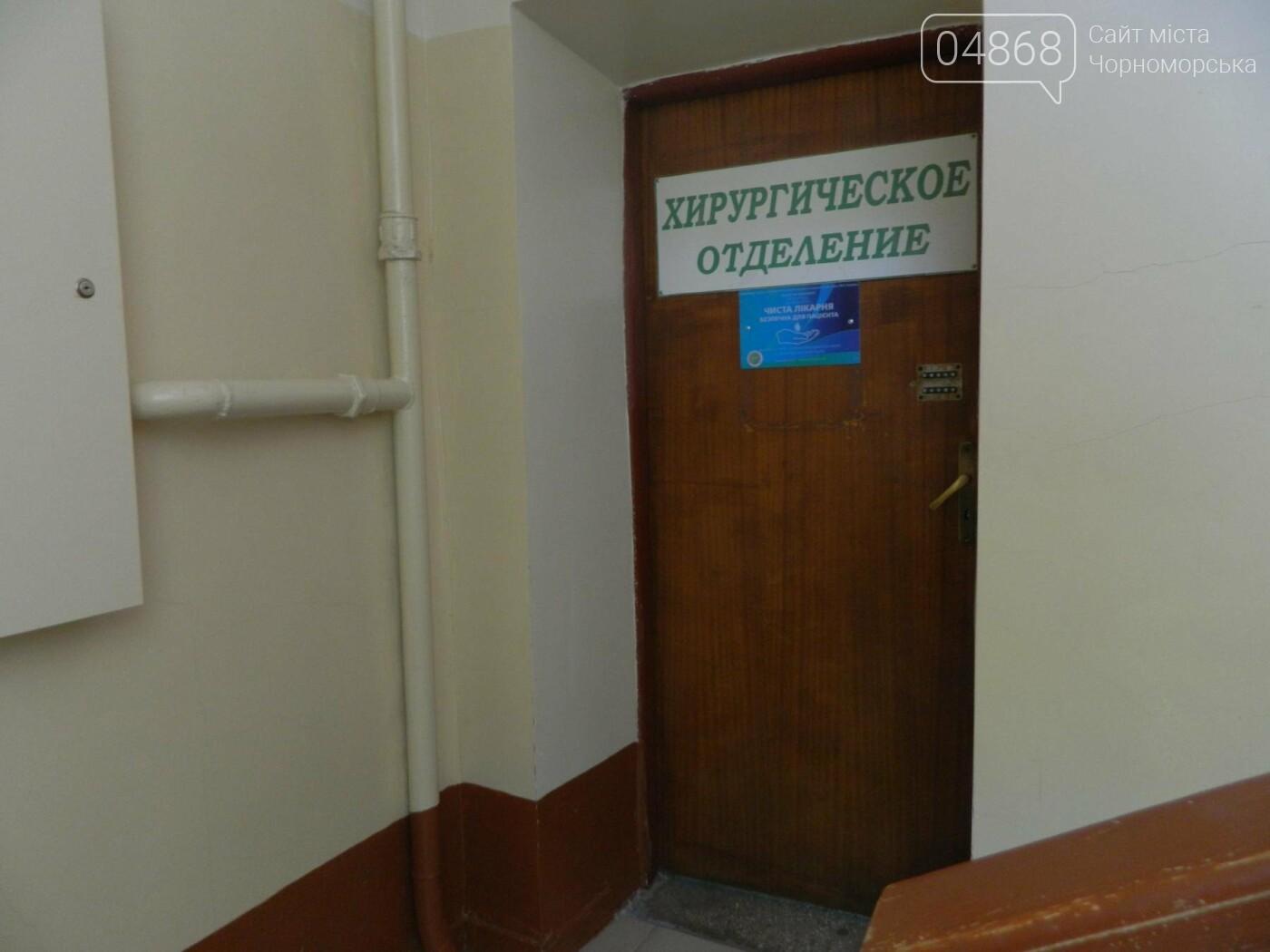 Поножовщина в Великодолинском, фото-4