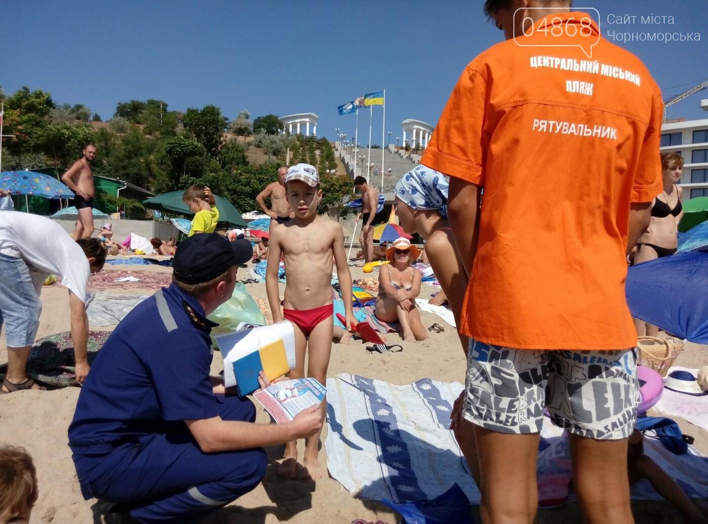 Черноморские спасатели провели профилактический рейд на городском пляже, фото-3