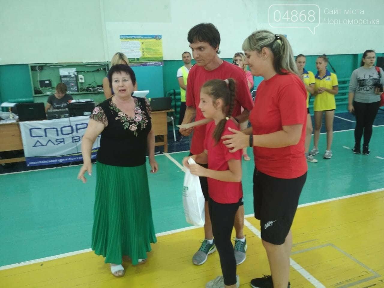 Семья из Черноморска приняла участие в областном фестивале «Папа, мама, я – спортивная семья», фото-4